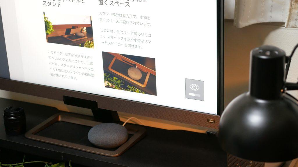B.I.+ 自動調光機能